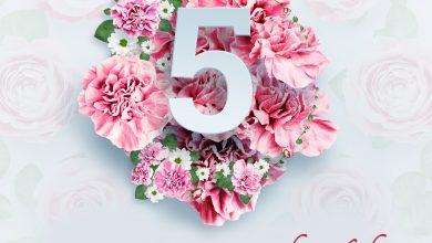 ברכה ליום נישואים 5